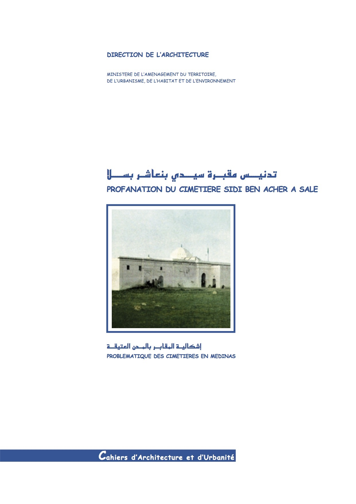 Sidi Ben Acher